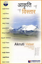 Shivaji font keyboard layout